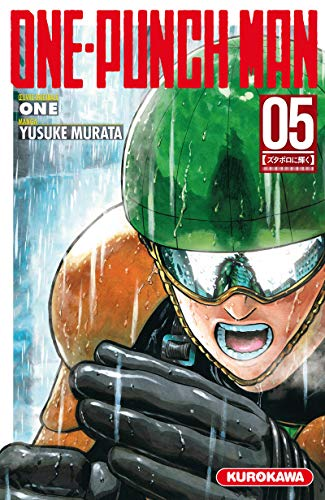 One-punch man  T5